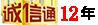 深圳市艾尔磁电有限公司——阿里站