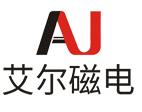 艾尔磁电官网-专业生产磁铁、强力磁铁的厂家